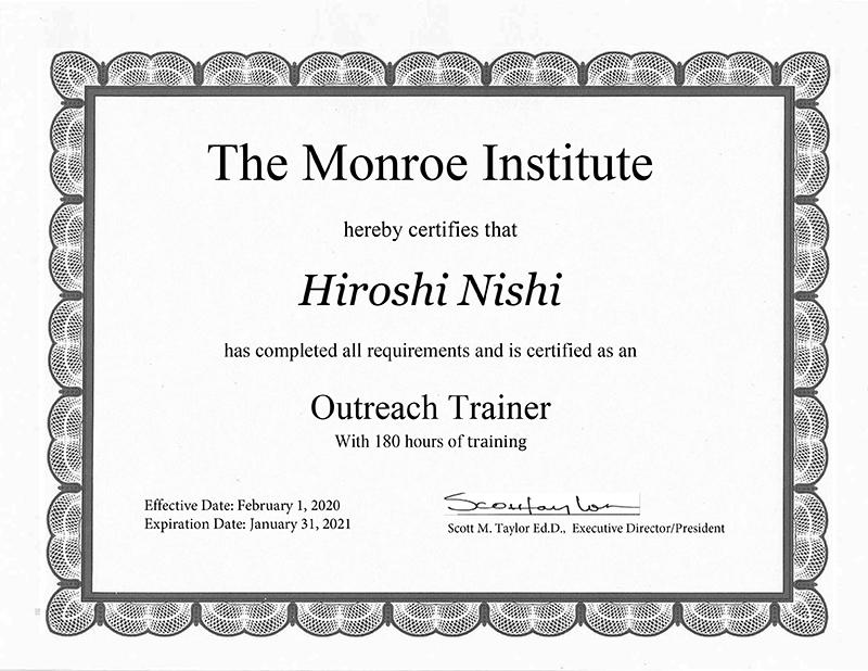モンロー研究所公認アウトリーチ・トレーナー資格認定証